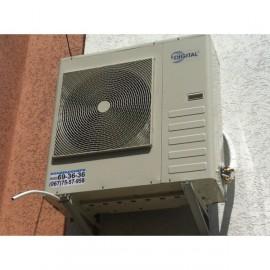 Сплит-система Digital DAC-30C